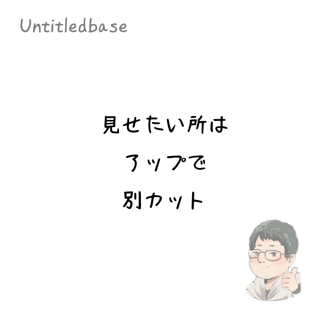 Untitle Base