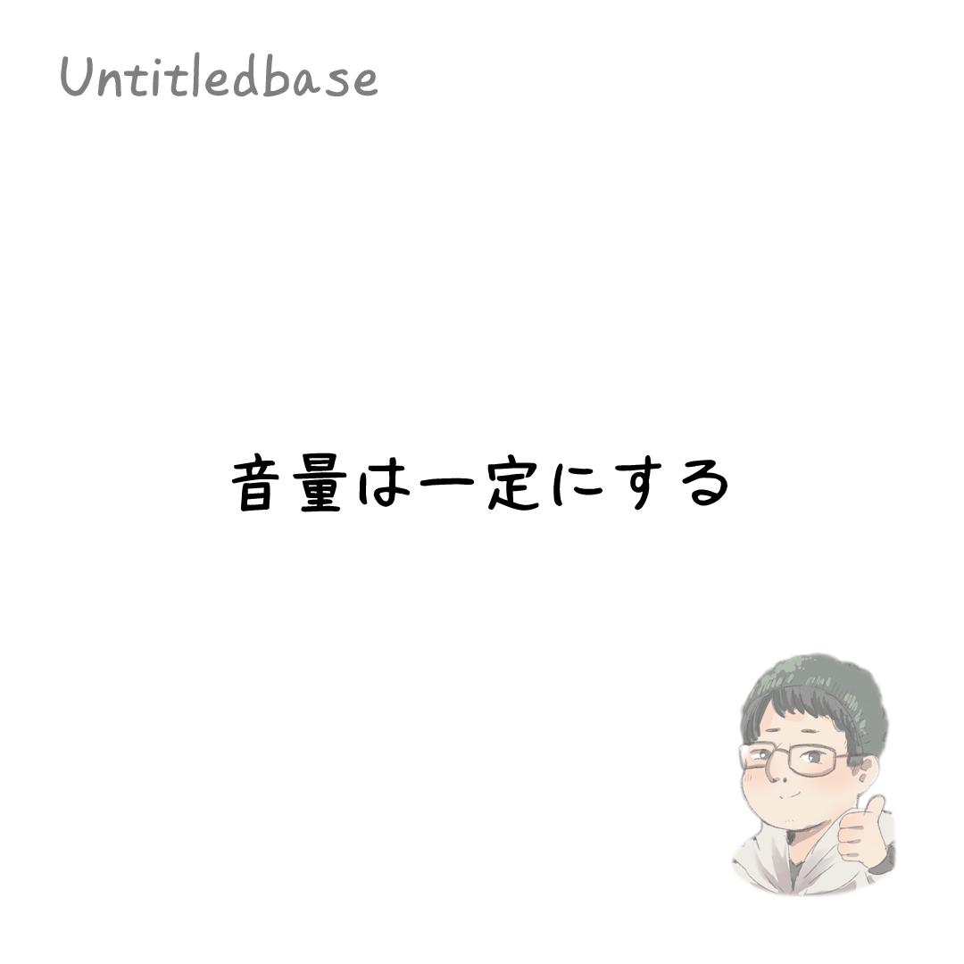 Untiltedbase